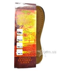 Стельки кожаные Комфорт А1