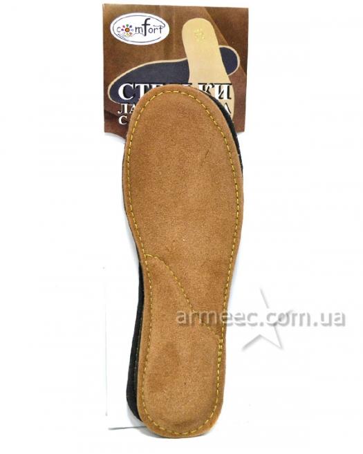 Стельки кожаные с супинатором Комфорт А2