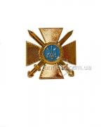 Кокарда на фуражку для Сухопутных войск ВСУ