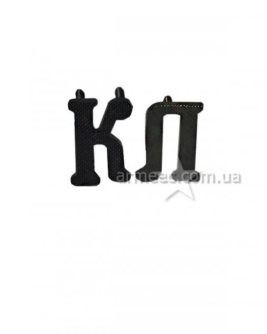 """Буквы """"К"""" и """"Л"""" J2"""