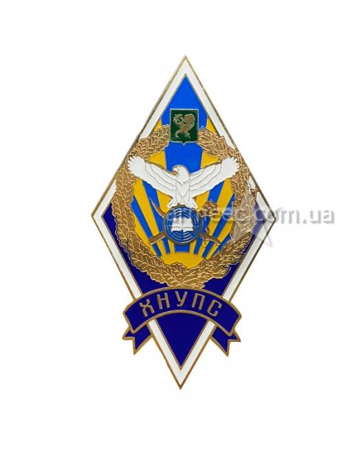 Нагрудный знак об окончании ВУЗа ХНУПС голубой