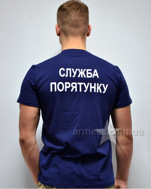 Футболка ДСНС с нашивками / Рятувальник