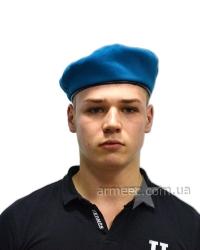 Голубой берет армейский