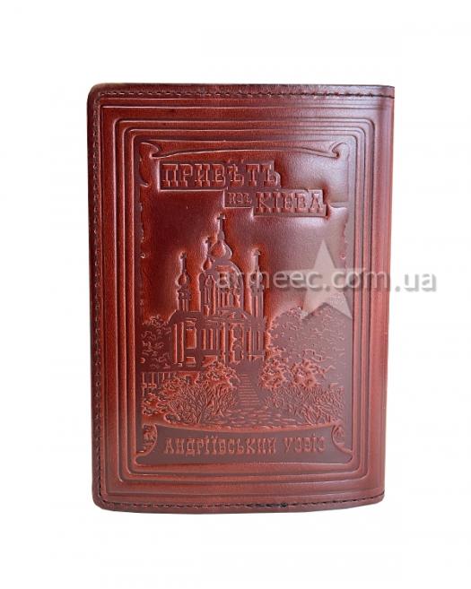 Обложка заграничного паспорта 5065-1