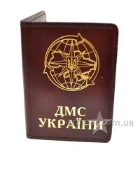 Обложка для удостоверения миграционной службы ДМС 5203