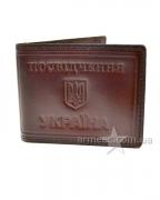 Обложка на удостоверение Украина 5063-2