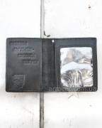 Обложка на удостоверение СБУ 5125-3
