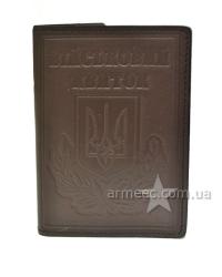 Обложка на военный билет 5010-1