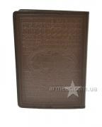 Обложка на загранпаспорт 5065-3