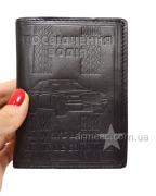 Обложка для документов водителя, права 5053-3