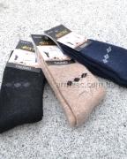 Носки Bixtra
