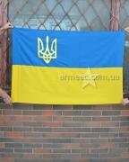 Флаг Украины А5