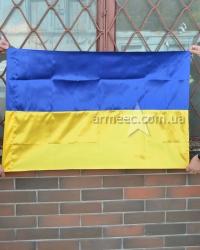 Флаг Украины А4