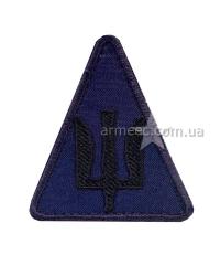 Шеврон Авиации черный тризуб на синем