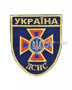 Шеврон ДСНС Україна №2