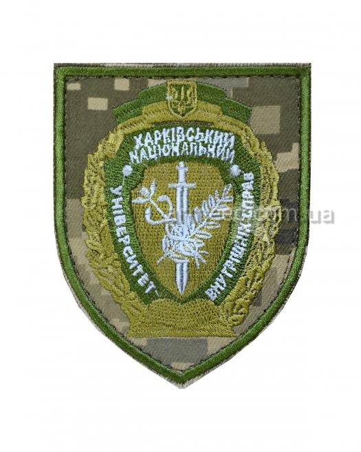 Шеврон МВД Украины ХНУВД Olive