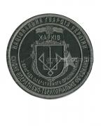Шеврон 3 Бригада оперативного назначения Олива-2