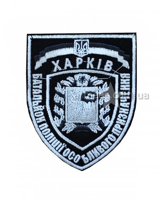 Шеврон НПУ Батальйон поліції особливого призначення