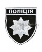 Шеврон Полиция на липучке №3