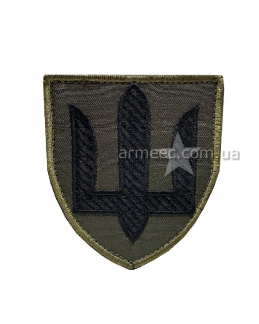 Шеврон Інженерні, радіотехнічні війська та війська зв'язку ЗСУ