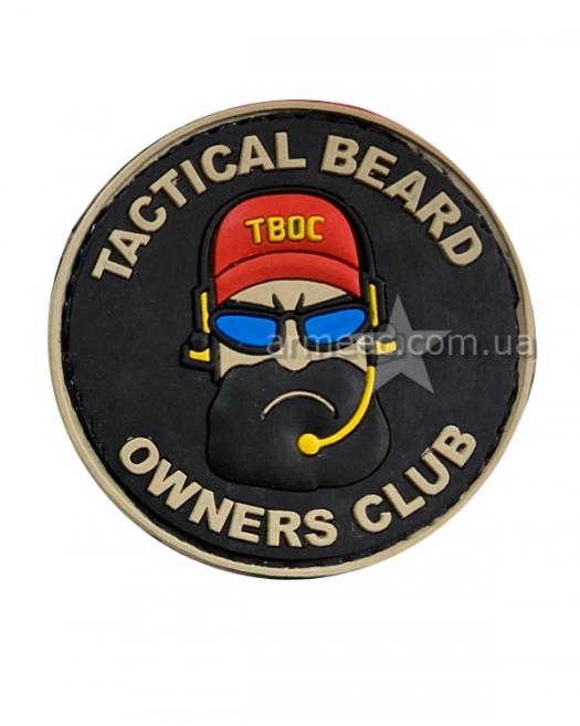 Шеврон Tactical Beard Owners Club А2