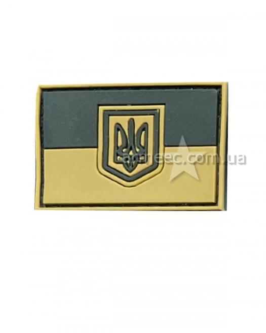 Шеврон флаг Украины малый А1
