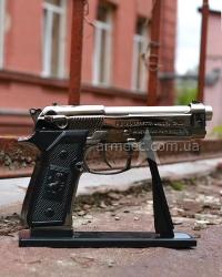 Зажигалка-пистолет Beretta M9