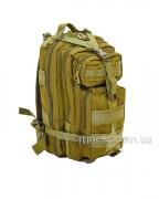 Рюкзак Olive 3P 35 л