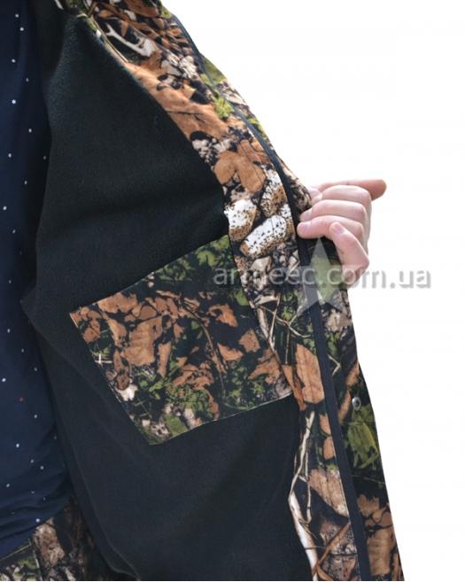 Маскировочный костюм Охотник