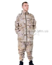 Маскировочный костюм Digital