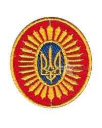 Кокарда ЗСУ A1