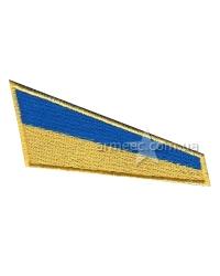 Нашивной флажок Украины на берет