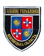 Шеврон Главное управление Винницкая область