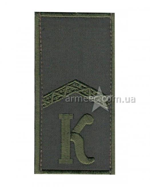 Погон курсант- старший солдат О1