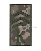 Погон курсант-сержант K.P4