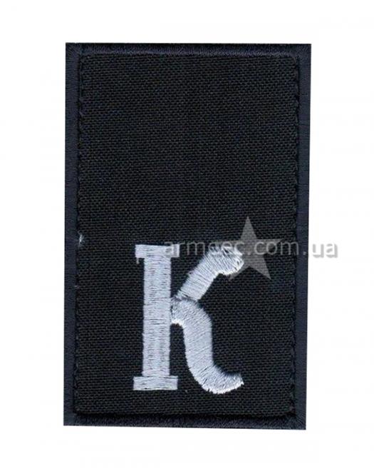 Погоны полиции курсант-рядовой L1