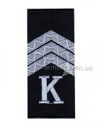 Погоны полиции курсант-сержант M2
