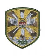 Шеврон 203 полевой А1