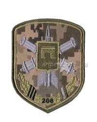 Шеврон ВС ПВО Украины 208 F7
