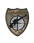 Шеврон Снайпер черный на цифре А1
