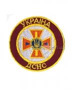 Шеврон ДСНС Украина