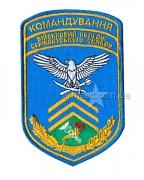 Шеврон Командования військовий коледж сержанського складу