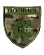 Шеврон полиция Украины МТП