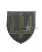 Шеврон Сухопутных войск А1