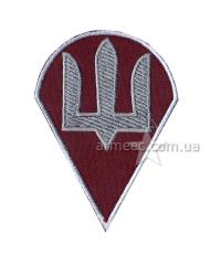 Шеврон Высокомобильные десантные войска ЗСУ 1