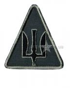 Шеврон ЗСУ Воздушные силы E5