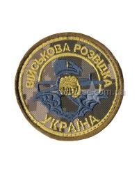 Шеврон Военная разведка Украины Q1